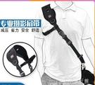 相機帶單反相機背帶佳能尼康索尼微單攝影斜跨快槍手減壓帶斜掛單肩 獨家流行館