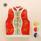 刺繡花紋中國風棉絨毛領唐裝新年背心 小童 兒童 新年 背心 橘魔法 寶寶 唐裝 過年 大紅 旗袍背心