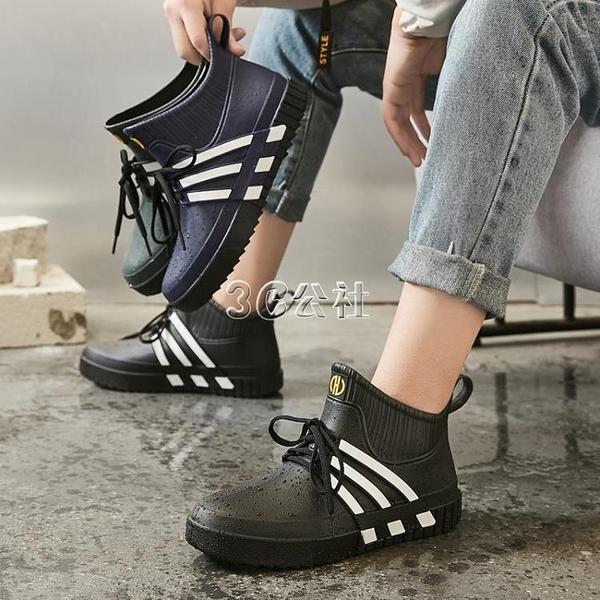 雨鞋男時尚低筒耐磨膠鞋防水套鞋加厚防滑廚房水鞋男雨靴短筒 color shop