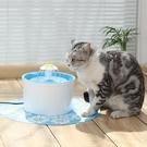 寵物飲水機貓咪用品喂水流動噴泉活水水盆貓用喝水器自動循環【快速出貨】