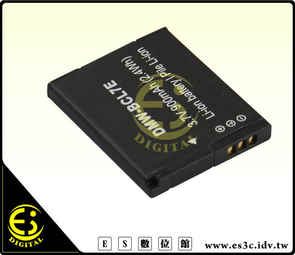 ES數位 Panasonic DMC-FH10 FH50 FS50 F5 SZ9 SZ3 XS1 專用 DMW-BCL7 BCL7 高容量 900mAh 防爆電池