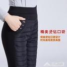新款保暖羽絨棉褲女外穿高腰修身顯瘦加絨繡花褲加厚中年媽媽褲冬 三角衣櫃