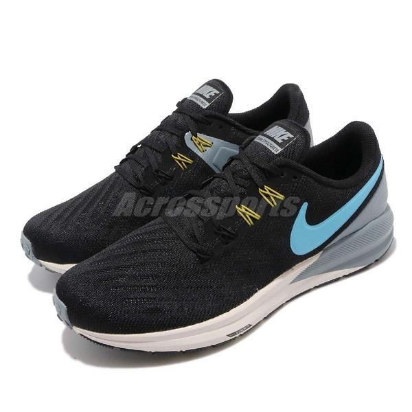 【六折特賣】Nike 慢跑鞋 Air Zoom Structure 22 黑 藍 氣墊避震 運動鞋 男鞋【PUMP306】 AA1636-005