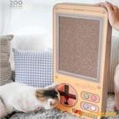 貓抓板貓窩手機型耐磨玩具貓床磨爪器psp【小獅子】