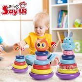 降價優惠兩天-幼兒童玩具貓頭鷹彩虹塔套圈早教木制不倒翁疊疊樂套柱玩具1-4歲2色
