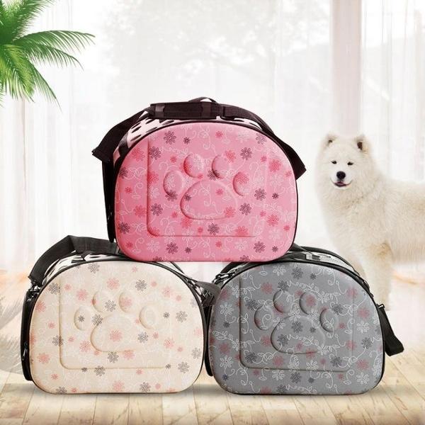 貓包狗包寵物外出包便攜裝貓咪背包太空艙泰迪狗狗旅行書包貓用品【星時代女王】