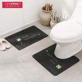 浴室地毯 門墊馬桶地墊U型墊衛生間腳墊浴室吸水廁所防滑墊臥室墊子套裝