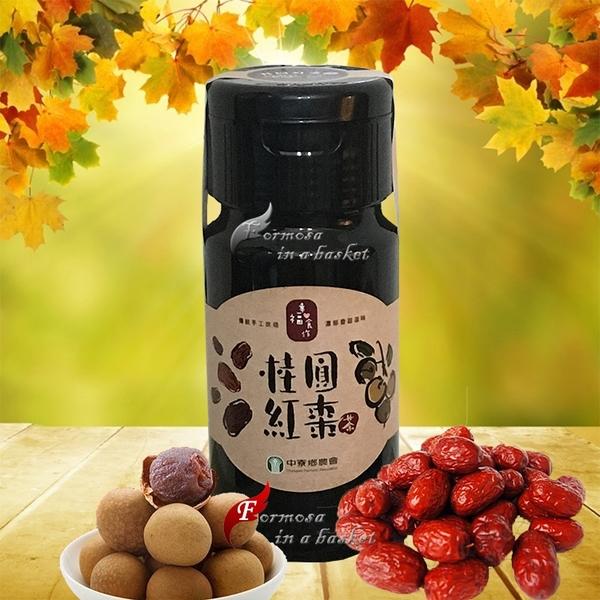 黑糖桂圓紅棗茶(中竂特產龍眼肉精製)---中寮鄉農會