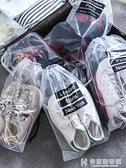 旅行鞋子打包收納袋旅游束口袋透明家用鞋子防塵袋子防潮鞋袋防水  快意購物網