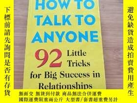 二手書博民逛書店LEIL罕見LOWNDES HOW TO TALK TO ANY