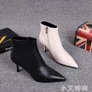 歐洲站女鞋2020冬季新款歐貨真皮牛皮尖頭側拉錬細跟時尚高跟短靴 小艾新品