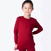 兒童保暖衣 發熱保暖 3M吸排技術 保暖衣 酒紅