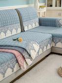 四季沙發墊通用布藝防滑簡約現代沙發套全包萬能坐墊歐式全蓋夏季   LannaS