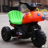 兒童摩托車 甲殼蟲電動車電動三輪車小孩男女寶寶可坐玩具充電瓶車JY 快速出貨