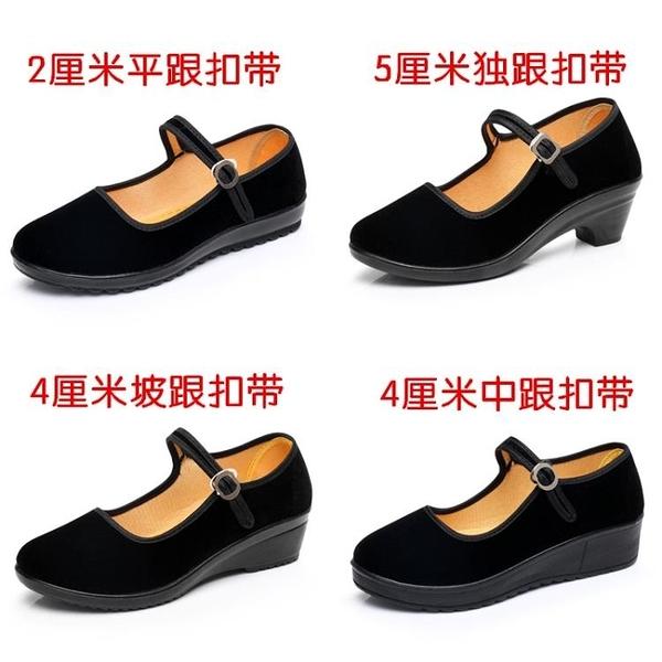 老北京布鞋工作單鞋女平底坡跟松糕一字帶酒店上班禮儀舞蹈黑布鞋