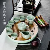 泡茶盤陶瓷茶臺泡茶玻璃茶壺茶杯日式功夫茶具套裝家用簡約 WE1223 『優童屋』