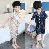 男童睡衣夏季薄款冰絲兒童家居服短袖套裝夏天中大童12歲15小男孩