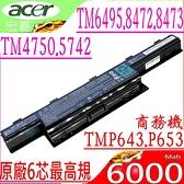 ACER 電池(原廠最高規)-宏碁 電池- AS10D5E,TM6495T,TM6595G,7340ZG,TM7740ZG 7750ZG,8472TG