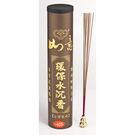 【如意檀香】【環保水沉香】立香 尺3 1斤罐裝 = 微煙環保 = 香味甘甜