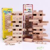 (全館88折)疊疊樂 創意兒童疊疊高層層疊成人益智游戲玩具木質疊疊樂桌游抽木條積木