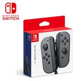 【NS 原廠周邊】任天堂 Switch Joy-Con 左右手把 灰/灰