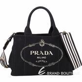 PRADA Canvas 牛仔帆布手提斜背包(黑色) 1820497-01