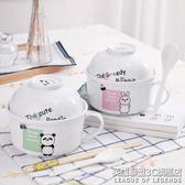 卡通陶瓷碗泡面碗家用湯碗日式餐具泡面神器學生大號可愛碗筷套裝
