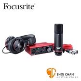 Focusrite Scarlett Solo Studio 新版三代 錄音介面套裝組 USB 介面(總代理/公司貨)保固二年