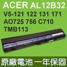 宏碁 ACER AL12B32 原廠電池...