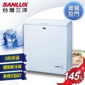 含原廠配送定位+樓層費 SANLUX台灣三洋 145L 上掀式冷凍櫃 SCF-145M