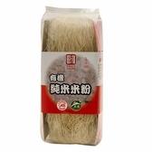 源順有機純米米粉