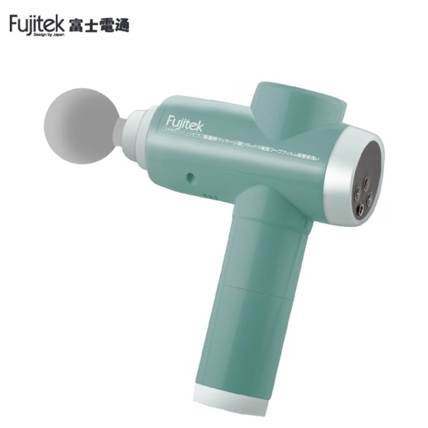 【Fujitek 富士電通】輕量深層筋膜槍 / 按摩槍 / 20段速 / 6種按摩頭 FTM-U05