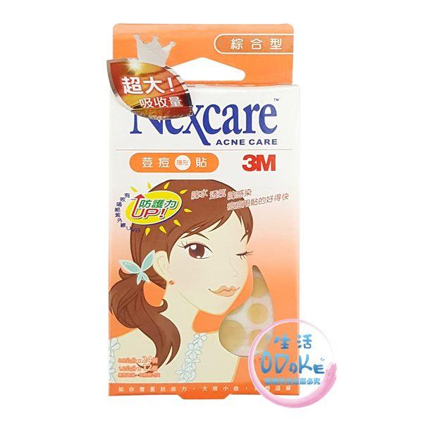 3M Nexcare 荳痘隱形貼 綜合型 痘痘貼 青春痘敷料 人工皮【生活ODOKE】