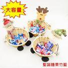 聖誕糖果罐 水果籃 聖誕竹籃 聖誕節裝飾品 聖誕節禮物 糖果罐 耶誕糖果罐 禮物罐 【塔克】