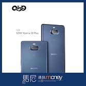 QinD 鏡頭玻璃貼(兩片裝)/SONY Xperia 10 Plus/保護貼/鏡頭貼/高透光/防油汙/耐磨防刮【馬尼】
