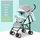 嬰兒車推車可坐躺寶寶傘車