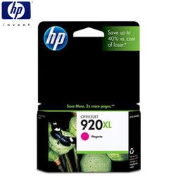 HP NO.920XL/CD973AA 原廠紅色墨水匣