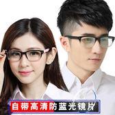防輻射眼鏡男女款防藍光抗疲勞上網平光鏡戶外騎行防風運動護目鏡☌zakka