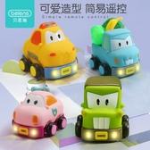 遙控汽車兒童小賽車模型小型四驅寶寶電動玩具遙控車迷你男孩女孩  MKS免運