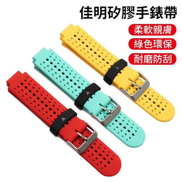 佳明Garmin Forerunner 235/620/735/220通用 矽膠錶帶 防水防汗 精鋼錶扣 時尚運動腕帶