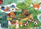 【收藏天地】台灣紀念品*明信片-TAiW...
