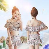 泳衣女兩件套小胸聚攏性感顯瘦吊帶泡溫泉游泳衣【果果新品】