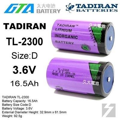 【久大電池】 TADIRAN TL-2300 3.6V Size D TL-4930 TL-5930 工控電池 TA14