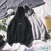 男生連帽T恤 ins同款秋冬季加絨連帽T恤男女情侶裝連帽正韓潮流刺繡寬鬆長袖外套 歐米小鋪