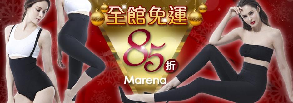 marena-imagebillboard-ae4axf4x0938x0330-m.jpg