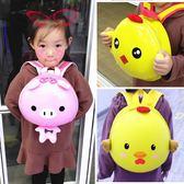 聖誕好物85折 幼兒園書包男3-5-6歲女孩韓版寶寶男童可愛4周歲雙肩背包兒童書包