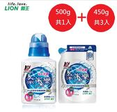 3+1優惠組~日本獅王LION 奈米樂超濃縮洗衣精 冷水抗菌 (1入500g+3入450g補充包)