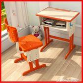 兒童學習書桌可升降小孩桌子男女孩作業課桌椅組合套裝NMS 樂活生活館