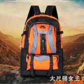 登山包 超大容量旅行背包男女戶外休閒行李包英倫牛仔帆布雙肩包 df2444【大尺碼女王】