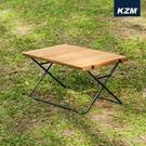 丹大戶外【KAZMI】KZM 原木蛋捲桌 K20T3U014 桌子│折疊桌│摺疊桌│木桌│露營桌